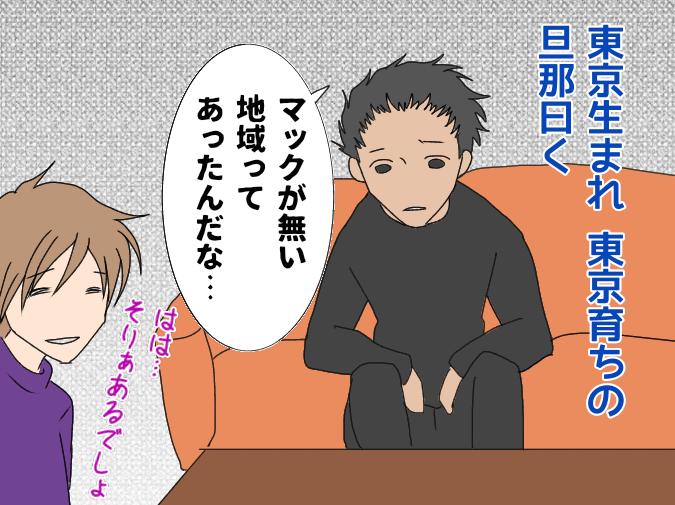 f:id:yagami-yukke:20200322142916p:plain