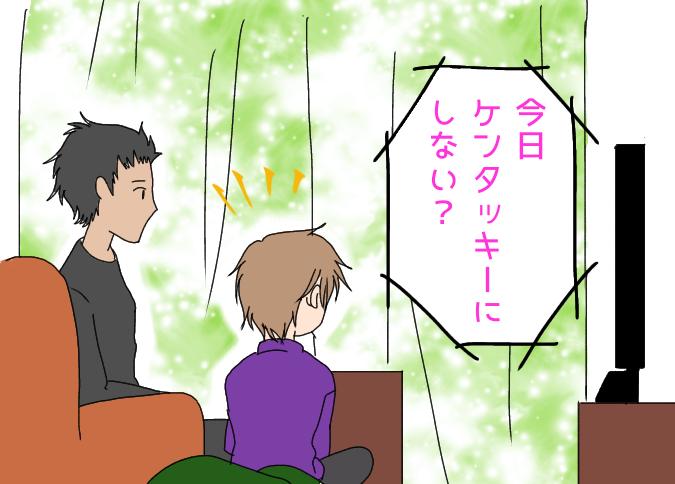 f:id:yagami-yukke:20200322142941p:plain