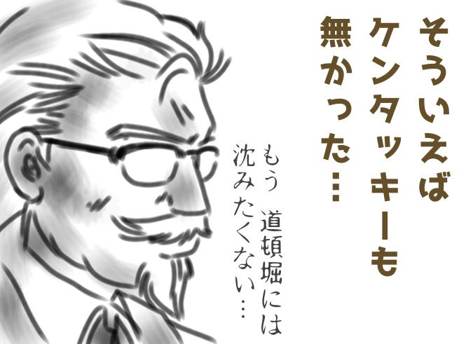 f:id:yagami-yukke:20200322143005p:plain