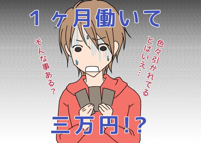 f:id:yagami-yukke:20200322164657p:plain