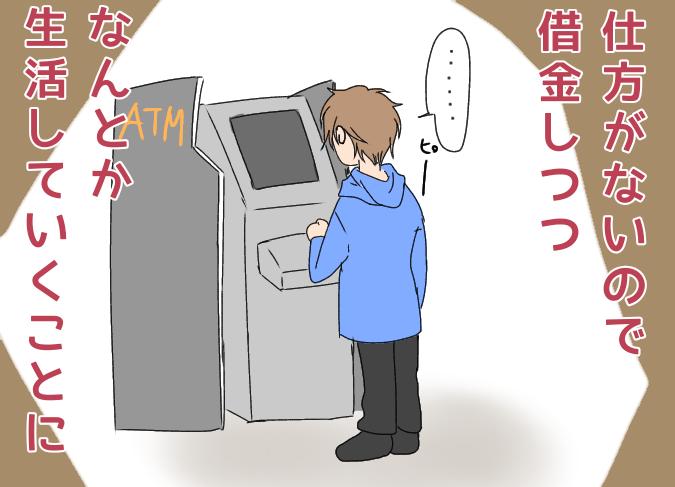 f:id:yagami-yukke:20200322164732p:plain