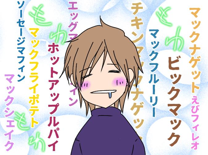 f:id:yagami-yukke:20200322173404p:plain