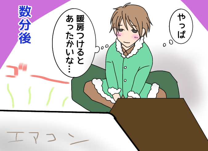 f:id:yagami-yukke:20200329164222p:plain
