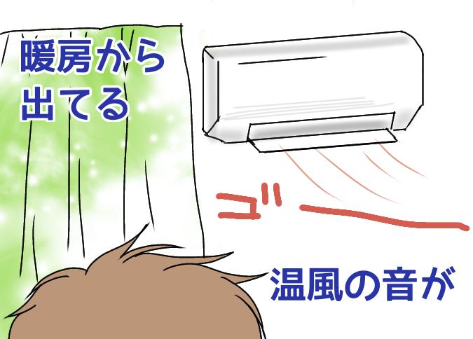 f:id:yagami-yukke:20200329164304p:plain