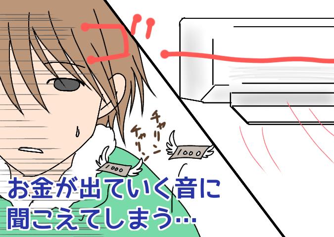 f:id:yagami-yukke:20200329164332p:plain