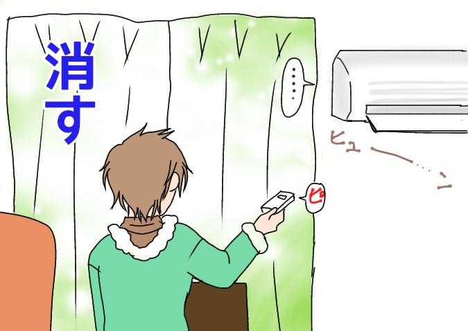 f:id:yagami-yukke:20200329164428p:plain
