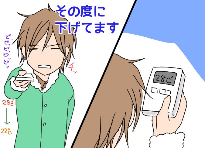 f:id:yagami-yukke:20200329164640p:plain