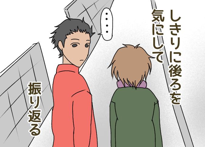 f:id:yagami-yukke:20200401185135p:plain