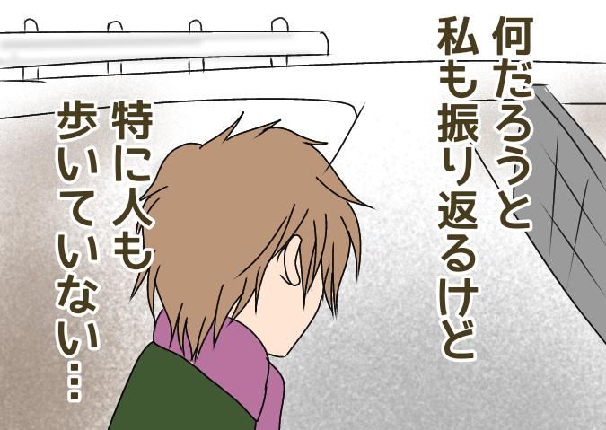 f:id:yagami-yukke:20200401185202p:plain