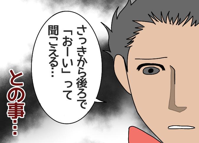 f:id:yagami-yukke:20200401185233p:plain