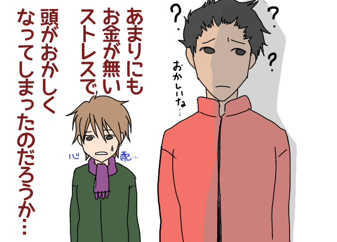 f:id:yagami-yukke:20200401185337p:plain