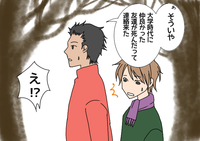 f:id:yagami-yukke:20200401185427p:plain