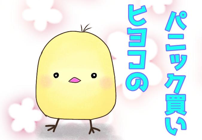 f:id:yagami-yukke:20200405132003p:plain
