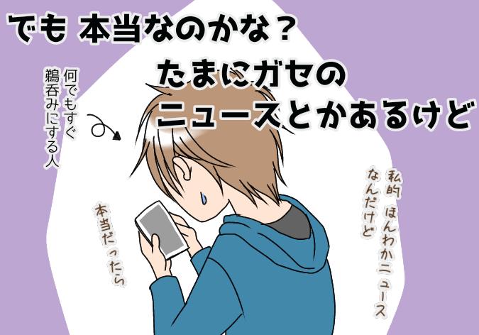 f:id:yagami-yukke:20200405132201p:plain