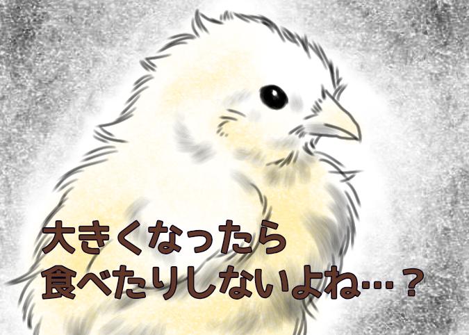 f:id:yagami-yukke:20200405132242p:plain