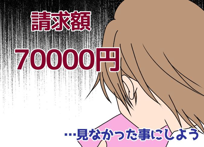 f:id:yagami-yukke:20200412184247p:plain