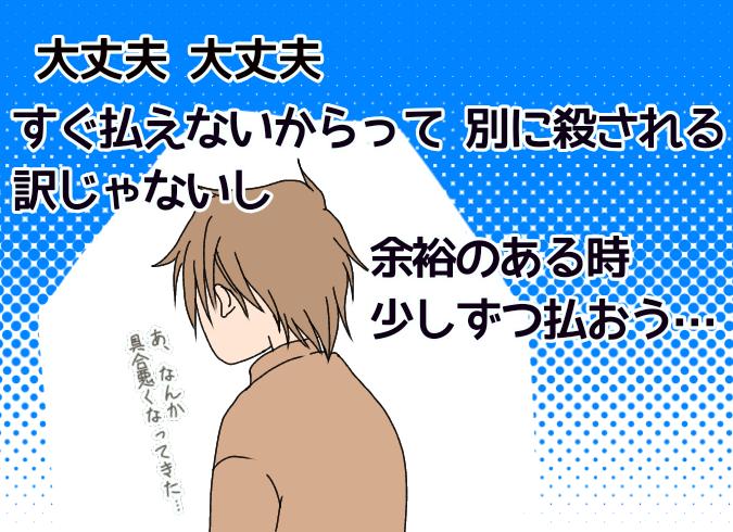 f:id:yagami-yukke:20200412184335p:plain