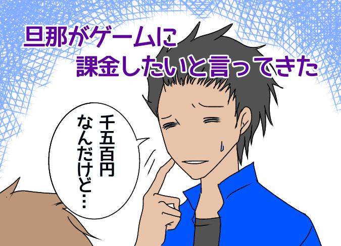 f:id:yagami-yukke:20200412184926p:plain