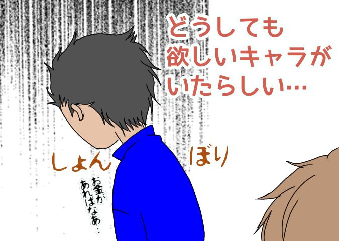 f:id:yagami-yukke:20200412185123p:plain
