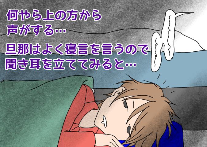 f:id:yagami-yukke:20200412185207p:plain