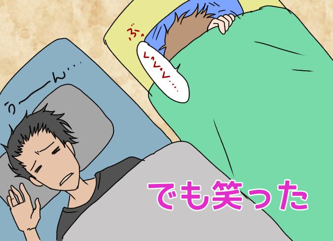 f:id:yagami-yukke:20200412185318p:plain