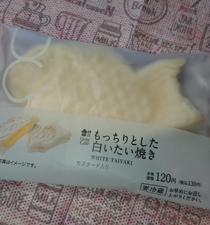 f:id:yagami-yukke:20200419150042p:plain