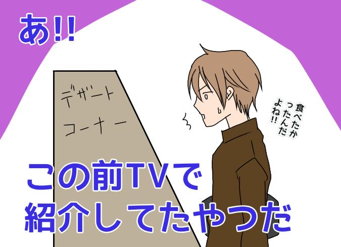 f:id:yagami-yukke:20200419150635p:plain