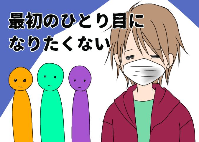 f:id:yagami-yukke:20200426134415p:plain