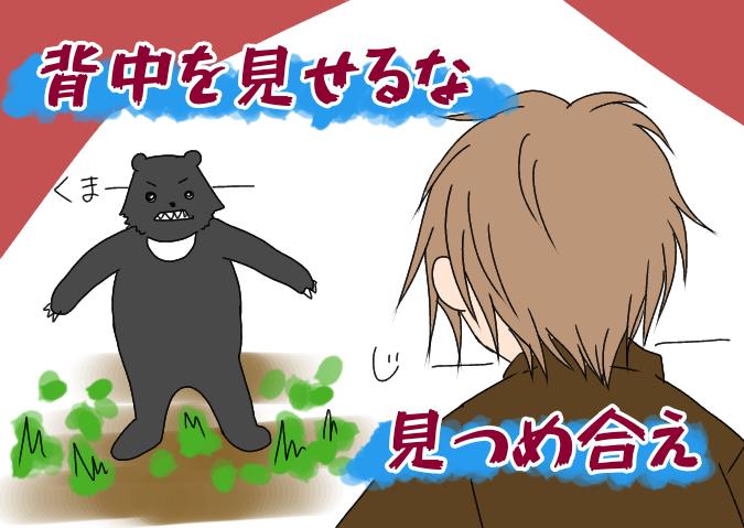 f:id:yagami-yukke:20200426165925p:plain