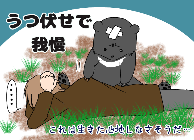 f:id:yagami-yukke:20200426170102p:plain