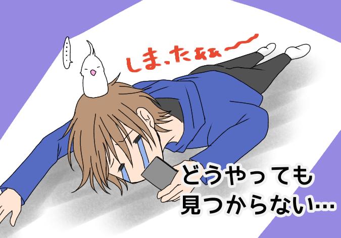 f:id:yagami-yukke:20200503181141p:plain