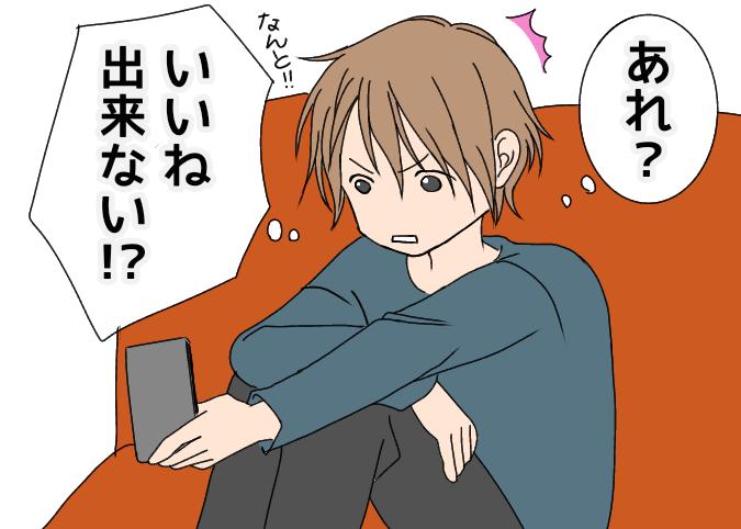 f:id:yagami-yukke:20200503181235p:plain