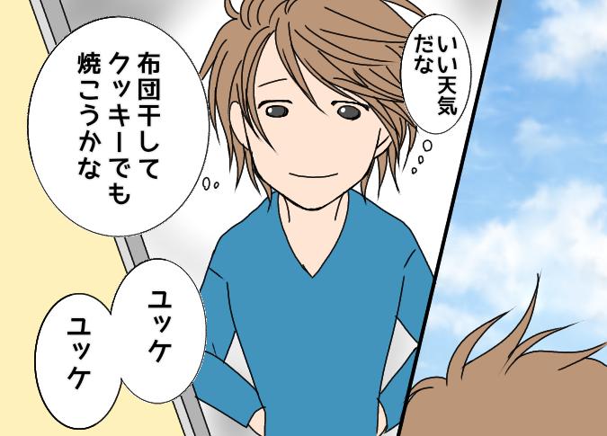f:id:yagami-yukke:20200506095143p:plain