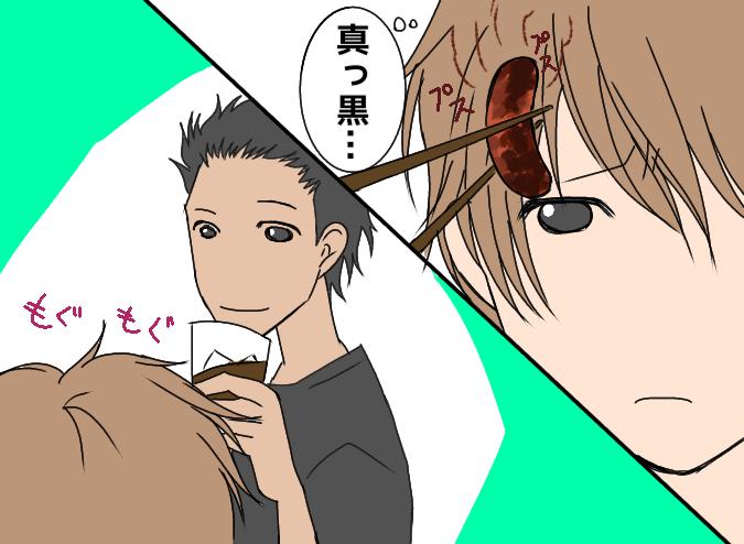f:id:yagami-yukke:20200506095331p:plain