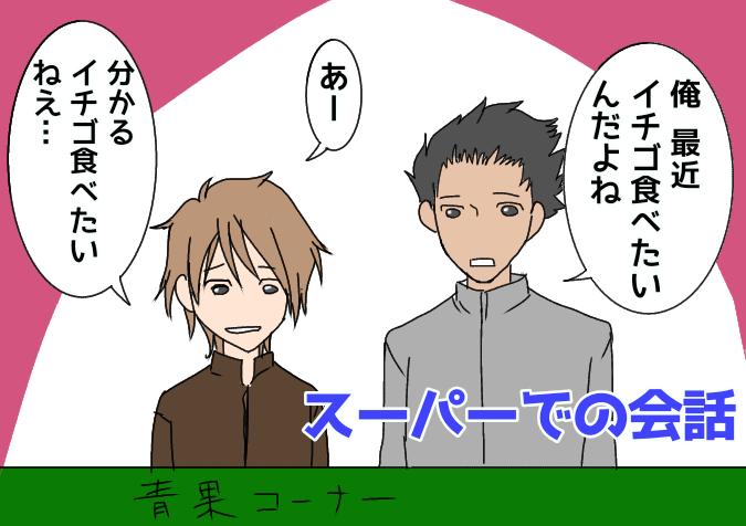 f:id:yagami-yukke:20200510165001p:plain