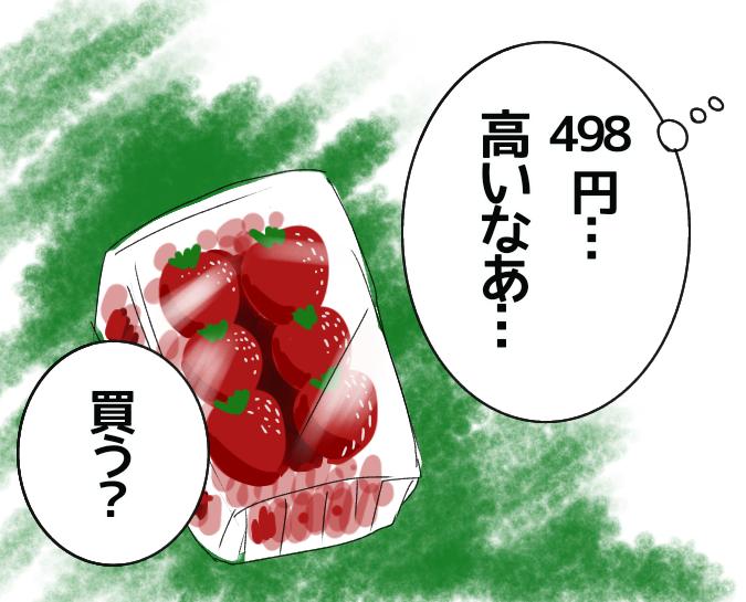 f:id:yagami-yukke:20200510165033p:plain