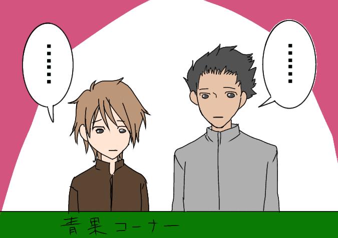 f:id:yagami-yukke:20200510165116p:plain