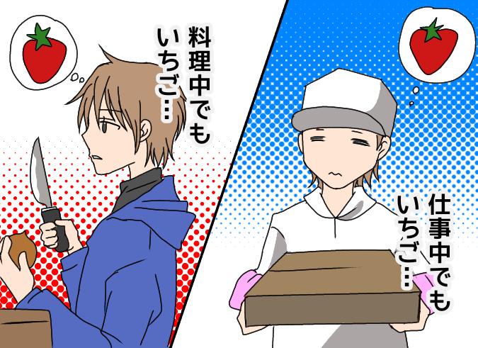 f:id:yagami-yukke:20200510165250p:plain