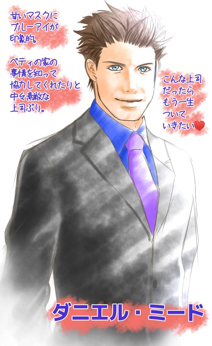 f:id:yagami-yukke:20200514205730p:plain