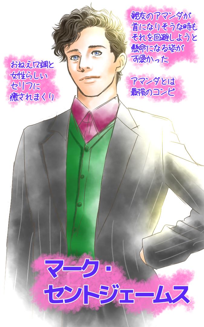 f:id:yagami-yukke:20200514205827p:plain
