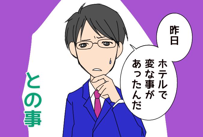 f:id:yagami-yukke:20200531194444p:plain