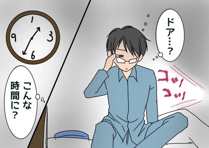 f:id:yagami-yukke:20200531194611p:plain