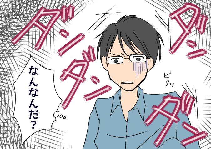 f:id:yagami-yukke:20200531194732p:plain