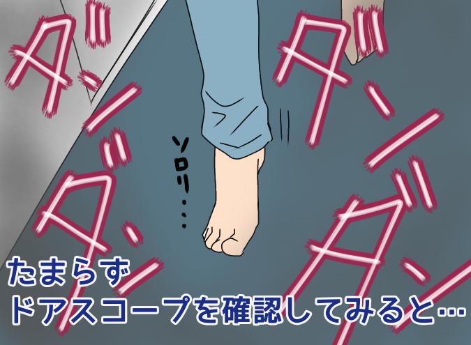 f:id:yagami-yukke:20200531194805p:plain