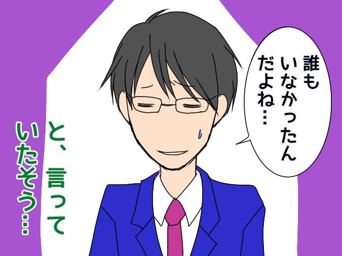 f:id:yagami-yukke:20200531194910p:plain
