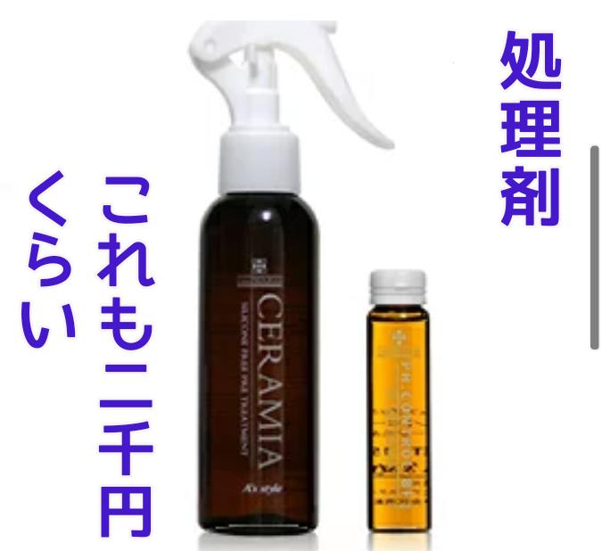 f:id:yagami-yukke:20200614171737p:plain