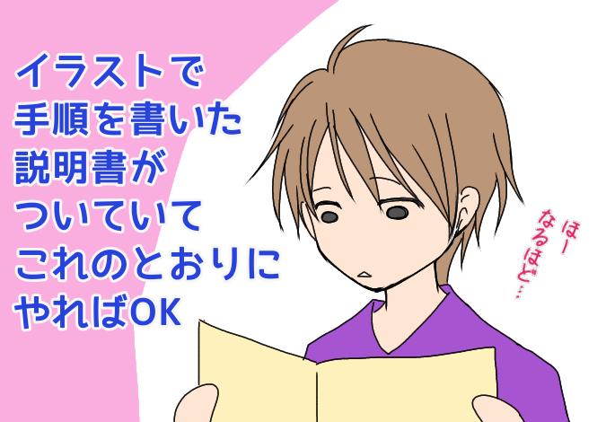 f:id:yagami-yukke:20200614171846p:plain