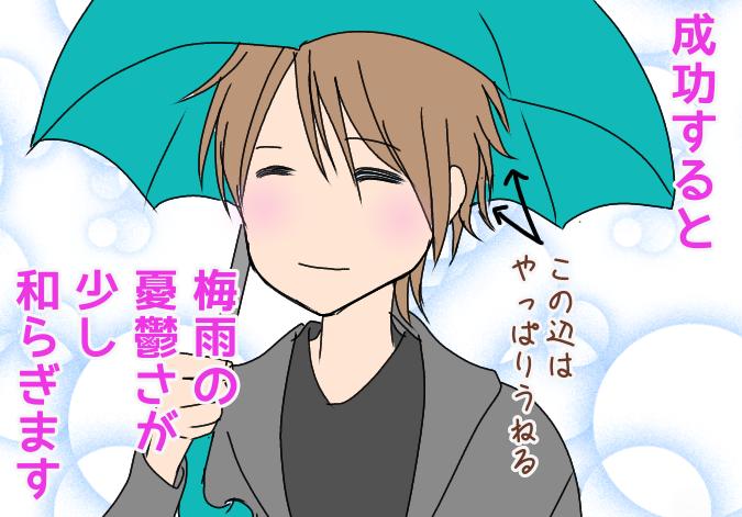 f:id:yagami-yukke:20200614172111p:plain