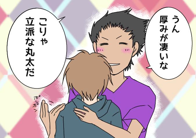 f:id:yagami-yukke:20200621192933p:plain