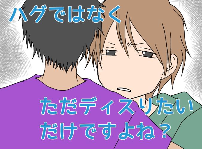f:id:yagami-yukke:20200621192948p:plain